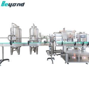 Rcgfシリーズ16000bph自動マンゴジュースの飲み物の充填機の生産ライン