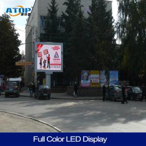 Module de plein air HD plein écran LED de couleur à l'extérieur