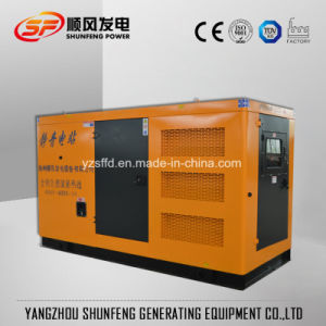 450KW de puissance électrique silencieux GÉNÉRATEUR DIESEL avec la Chine Yuchai moteur