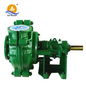 Le lisier de haute qualité de la Pompe centrifuge horizontale