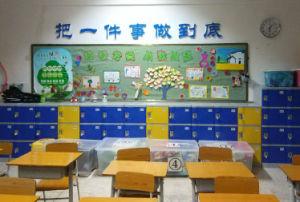 De Kast van de school voor de Opslag van de Student en van de Leraar