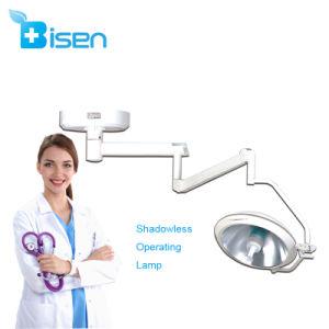 BS500-III doppelter GesamtbetriebsShadowless Lampe für Klinik-Gerät