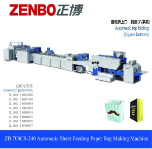 El papel de alta velocidad Sheet-Feeding Regalo Bolsa de compras que hace la máquina con (el alto grado de un pequeño regalo bolsa de papel haciendo( Zb700CS)