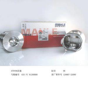 工場価格のIsuzuのための販売のエンジン部分のDiesels熱いピストン