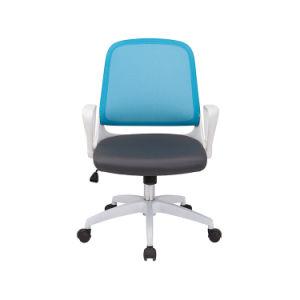 Equipo moderno de mediados de la malla espalda ergonómica Silla de oficina ejecutiva