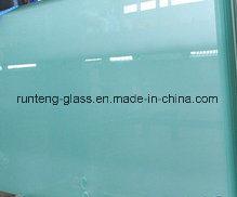 汚された曇らされたガラスの提供、安全ガラスからの表ガラス