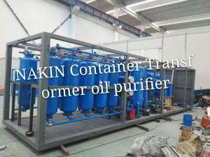 Емкость трансформатора с помощью центрифуг вакуумного масла, масляный фильтр