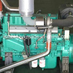 Yuchaiエンジン100%の出力電力ディーゼル発電機300kw/375kVA
