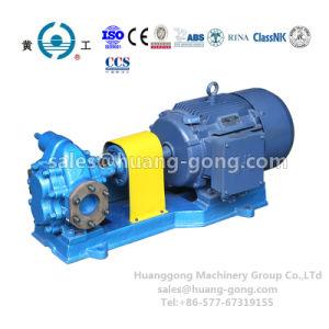 2CY5/3.3 Bomba de engranajes para la transferencia de aceite