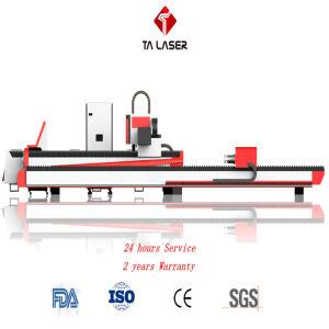 La fibre métallique tube laser pour l'éclairage de la machine de traitement de coupe