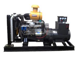 ナイジェリアの価格のための高性能の開いたタイプディーゼル発電機セット