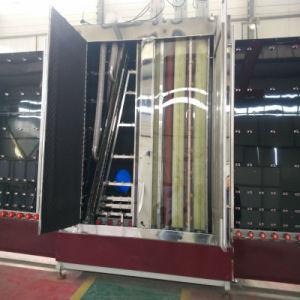 이중 유리를 끼우는 유리제 기계/두 배 유리제 기계장치