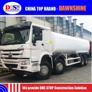 HOWO Zz1257n4347W 336HP 20cbm 6X4のオイルタンクのトラック