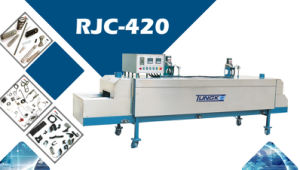 炉のオーブン(RJC-420)を和らげる連続的な熱風