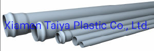 63mm/2 UPVC/PVC pour l'approvisionnement en eau du tuyau de pression