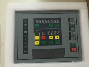 جهاز تحكّم لوح [سك-2000] [سري] لأنّ [نيت مشن]