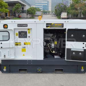 Yanmar 엔진을%s 가진 30kVA 작은 침묵하는 유형 디젤 엔진 발전기 세트