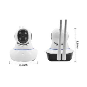 720p La tecnología de infrarrojos cámara IP inalámbrica con WiFi y el movimiento