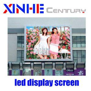 Örtlich festgelegter im Freien Bekanntmachen RGB videowand-Bildschirm der LED-Bildschirmanzeige-LED