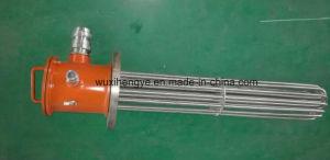 耐圧防爆Immersiveの電気ヒーター
