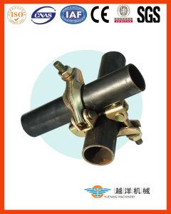 Tubo de andaimes Coupler-Single Acoplador (KQ48-1)