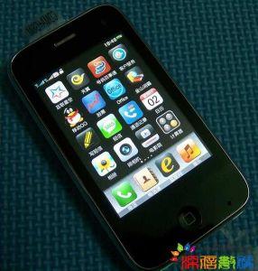 De dubbele SIM Telefoon van de Cel van TV WiFi