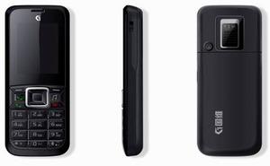 Duplo SIM telefones GSM (GD187+)