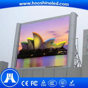Im Freien farbenreicher P5 SMD2727 LED-Bildschirm