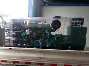 ベトナムの防音の価格のWeichaiエンジンを搭載するディーゼル発電機セット