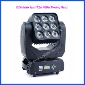LEDの照明マトリックス9PCS*12W RGBWの移動ヘッドライト