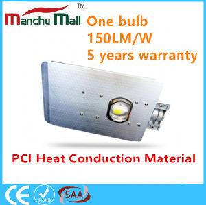 PCIの熱伝導の物質的な街灯が付いている60W-150W穂軸LED
