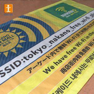 Bandiera esterna esterna della maglia del vinile della flessione del PVC (TJ-OB-03)