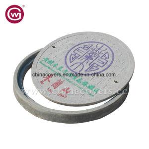 高品質の熱く販売重い義務のガラス繊維FRP/GRPの合成のマンホールカバー