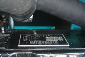 30 Ква Бесшумный Mitsubishi Denyo двигателя дизельного генератора