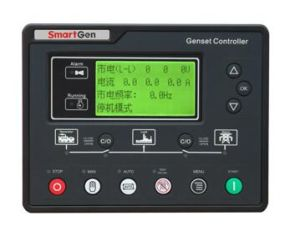 Smartgen Genset Controller con affissione a cristalli liquidi Display, Silicone Panel ed Amf (HGM6120U)