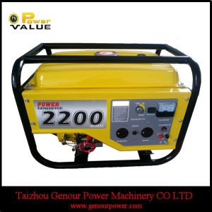 중국 Yiwu Generator에 있는 발전기 Manufacturer Best Price