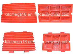 Высокое Manganese Jaw Plate для Jaw Crushers