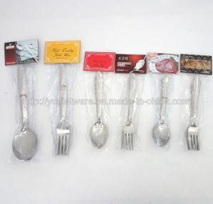 12PCS barato em aço inoxidável Spoon definido com o cartão