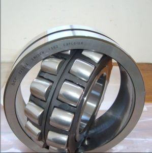 Roulement à rouleaux sphériques concurrentiel (22322CC)