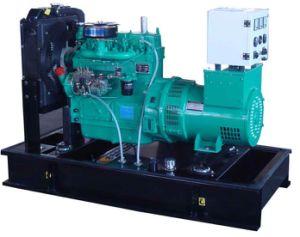 Tipo di vendita 2016 di prezzi di promozione di sconto della fabbrica 10% migliore nuovo con migliore qualità e gruppo elettrogeno diesel di potere del certificato del Ce 13kVA a 193kVA