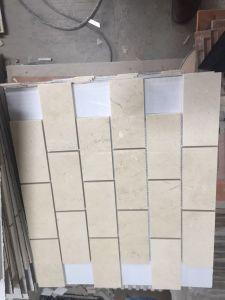 クリーム色のMarfil Marble2X4の煉瓦モザイク・タイル