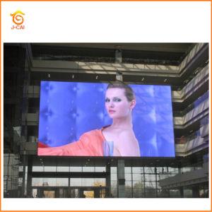 Choc visuel Indoor P4 Affichage LED vidéo haute résolution