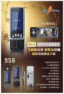 Telefone celular (Jinpeng958)
