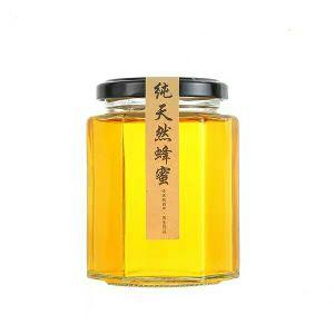 precio de fábrica vacía al por mayor de diversos tamaños tarro de miel hexagonal de vidrio con tapa roscada de metal/Cap.