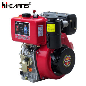 先を細くすることシャフト(HR188FAE)とのディーゼル機関の電気開始