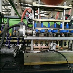 塩の炭酸水・のびんの吹く機械