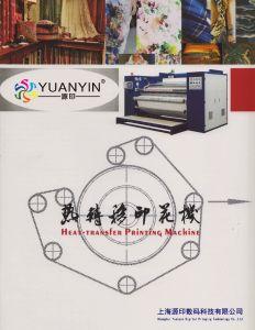 5113 de 1,9 millones de doble cabezal de impresión de gran formato impresoras de sublimación