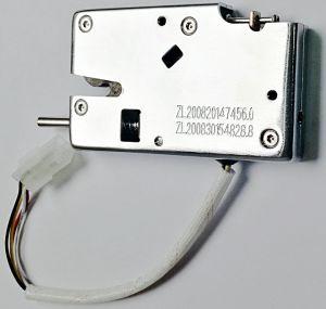 Ultra dünner intelligenter elektrischer Kasten-Verschluss, Verteilerkasten-Verschluss