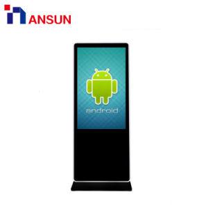 USBのアンドロイドの任意選択機能の自由な地位LCDのビデオプレーヤー