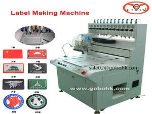 заводская цена силиконового герметика по пошиву одежды Label бумагоделательной машины